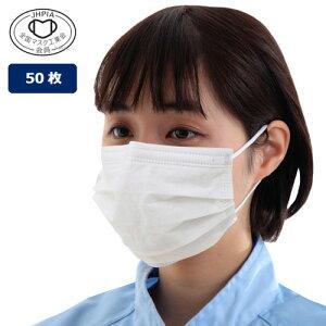 不織布3層マスク(CN223) 3プライマスク 50枚_サージカル 3層マスク 不織布マスク 使い捨てマスク 全国マスク工業会