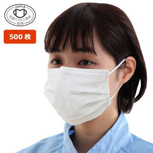 不織布3層マスク(CN223) 3プライマスク 500枚_サージカル 3層マスク 不織布マスク 使い捨てマスク 全国マスク工業会