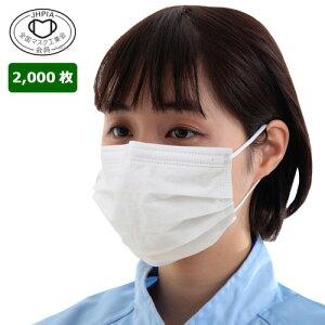 不織布3層マスク(CN223) 3プライマスク 2000枚 サージカル_3層マスク 不織布マスク 使い捨てマスク 全国マスク工業会