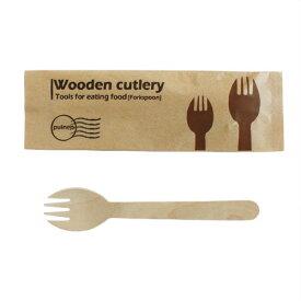 紙袋入 ウッド 木製 フォークスプーン 160mm 100本 /おしゃれで、かわいい 袋入りタイプ。テイクアウト用にも人気です。