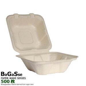 業務用 バガスフードパック 紙(CS-6B MBP)500枚 紙皿 おしゃれ