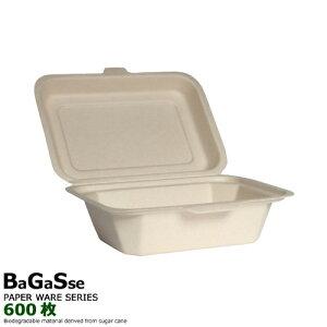 業務用 紙 バガスフードパック(CS-600B MBP)600枚 紙皿 おしゃれ