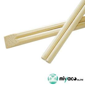 竹箸 天削ECO短め(20cm)業務用 3000膳入