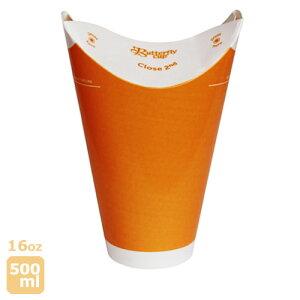 バタフライカップ16オンス 500ml(コールドシングルオレンジ)業務用 700個 シモジマ
