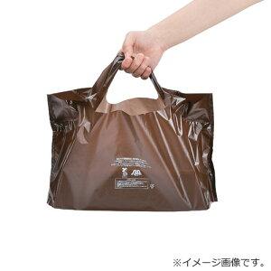 福助キャリーバッグバイオ25 ブラウン No.40 1000枚【レジ袋有料化対象外 】0488712