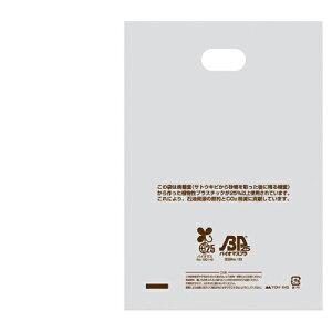 小判抜き袋(マチ付)半透明 SS バイオマス25% 2000枚【レジ袋有料化対象外】