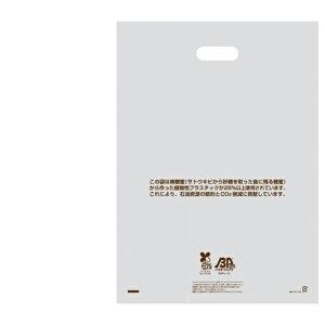 小判抜き袋(マチ付)半透明 L バイオマス25% 500枚【レジ袋有料化対象外】