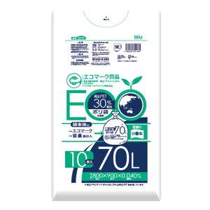 [エコマーク認証]エコ ゴミ袋70L_厚み0.04×800×900mm[乳白]300枚(非食品用)