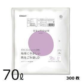 乳白_70Lゴミ袋_ポリ袋 800×900mm[乳白]300枚(非食品用)