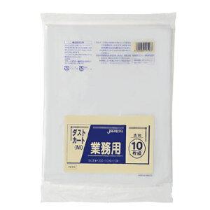 透明_ゴミ袋大容量120L_LD厚み0.04×1000×1200mm[透明]200枚(非食品用)(包装デザインは変わる場合が御座います。)