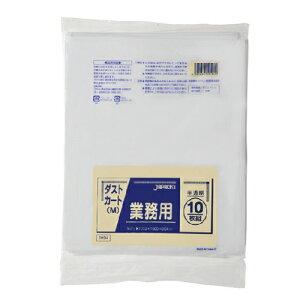 乳白_ゴミ袋大容量120L_LD厚み0.04×1000×1200mm[乳白半透明]200枚(非食品用)(包装デザインは変わる場合が御座います。)