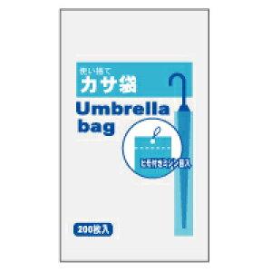 傘袋0.012×120x750mm【半透明】 4000枚_かさ袋_傘入_業務用