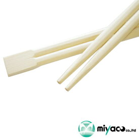 竹箸 双生箸8寸(21cm)業務用 3000膳