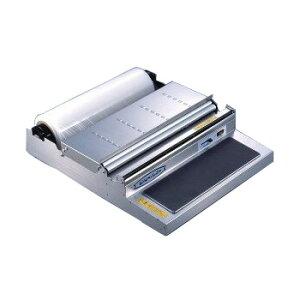 ポリパッカーPE-405UDX(ステンレス製)_業務用_ラップカッター_ピオニー