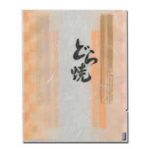 カマスGU No.4(雲龍タイプ)どら焼 3000枚