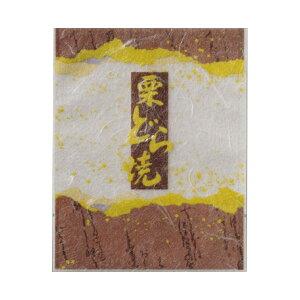 カマスGU No.4(雲龍タイプ)栗どら焼 3000枚