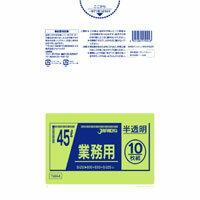 乳白_ゴミ袋45L_META厚み0.025×650×800mm[乳白]600枚(非食品用)