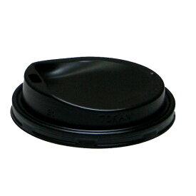 厚紙8オンス SMT-280用 LID ブラック 1000枚_業務用_ホット_紙コップフタ_テイクアウト