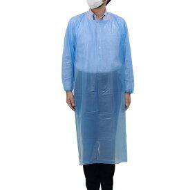【ブルー入荷待ち】袖付きポリエプロン 10枚_使い捨てエプロン_業務用_ビニールエプロン