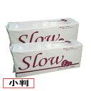 ペーパータオル Slow ECO 40パック_小判サイズ_業務用