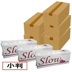 業務用ペーパータオル Slow ECO 40パック×5箱_まとめ買い