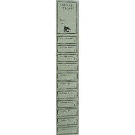 コーヒーチケット(CT-3) [11枚つづり] 1000枚