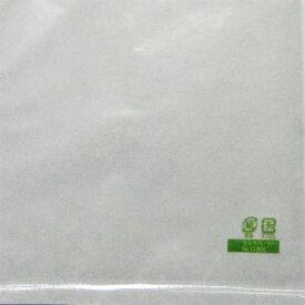 カトラバーガー袋 No.13 130×130mm(片面透明フィルム)6000枚
