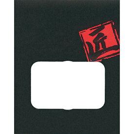 ルックバッグNo.4S(たくみ)2000枚 福助工業 0210471