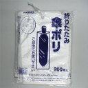 傘袋(折りたたみ傘用)0.012×160×400+40mm【半透明】 200枚