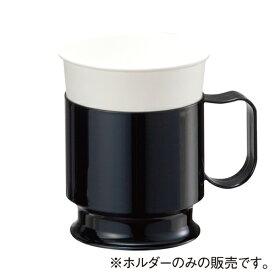 ペーパーカップホルダー205ml(7oz)用【ブラック】 5個_紙コップホルダー_7オンス