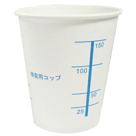 検尿コップ 2400個_業務用_紙コップ