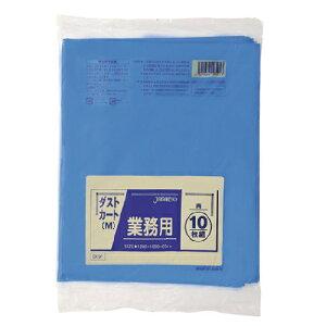 青色_ゴミ袋大容量120L_LD厚み0.04×1000×1200mm[青]10枚(非食品用)(包装デザインは変わる場合が御座います。)