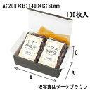 お好みBOX 4(バスクホワイト)100枚_業務用_ラッピング用品_ギフトボックス_ギフト 箱_ギフト ラッピング