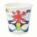 かき氷カップ(紙)13オンス(フラッペカップ) 1000個_業務用イベント_お祭り_学園祭