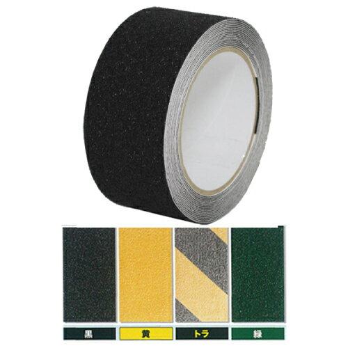 すべり止めテープ(屋外用)1巻 50mm×5m巻_滑り止めテープ_すべり防止_階段すべり防止
