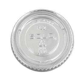 SOLO スフレカップ2オンス用LID 2500枚