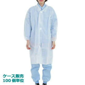 使い捨てディスポ白衣 業務用 100着