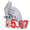 ★SLラテックス手袋(粉付)ホワイト 100枚_[ゴム手袋]