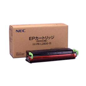 【純正】NEC PR-L2800-11 / 4527977977945【返品不可商品】