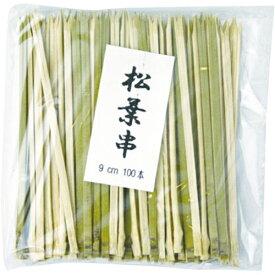 松葉串 12cm 1000本(100本×10袋)