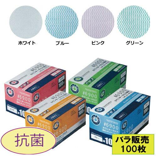川西工業#6900 カウンタークロス レギュラー 100枚【業務用】KAWANISHI