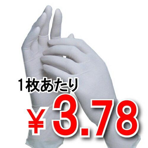 MTD4NW ニトリル手袋(粉なし)ホワイト 2000枚[ゴム手袋]