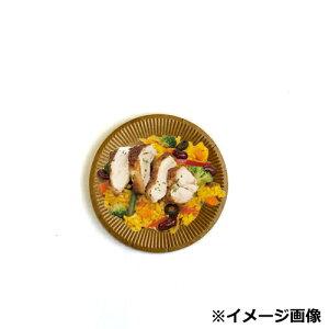 使い捨て 紙皿(丸)未晒し 15cm 業務用 2400枚 /おしゃれで、かわいい ナチュラルカラーが人気の使い捨て紙皿。