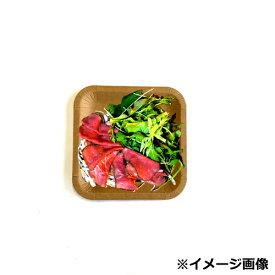 使い捨て 紙皿(角)未晒し 18cm 業務用 1800枚 /おしゃれで、かわいい ナチュラルカラーが人気の使い捨て紙皿。