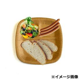 使い捨て 紙皿 仕切り 紙仕切皿 未晒し 50枚 /おしゃれで、かわいい ナチュラルカラーが人気の使い捨て紙皿。