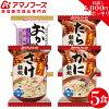 [1000 日元 pokkiri 资格] 天野之弥食品冻干吃粥集 4 5 (蟹粥粥白饭鱼,白kayu、 鲑粥)