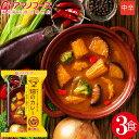 1 a curry hatayasai3