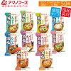 Amano foods freeze-dried domestic materials using reduced-sodium type end of Cup of miso soup 10 50 food set (Eggplant, mushroom, vegetables, radish, vegetables, tofu, leek, spinach, komatsuna, three kinds of mushrooms)