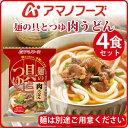 アマノフーズ フリーズドライ 麺の具 と つゆ 【 肉 うどん 】 ( お湯を入れるだけの 簡単 ・ 便利 ・ 美味しい うどんつゆ ) 4食 セット