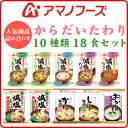 1 a ninki itawari18
